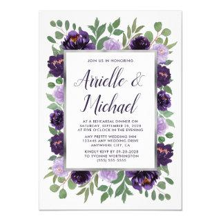 Purple Silver Floral Rehearsal Dinner Invitations