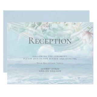 Reception Elegant Driftwood Tulle Arbor Invitation