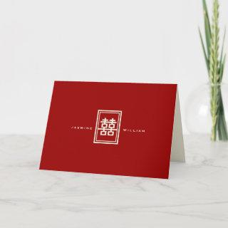 Rectangle Double Happiness Classic Chinese Wedding