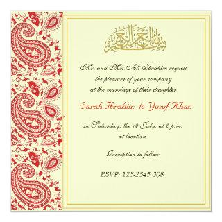 Red and gold Muslim wedding Invitations