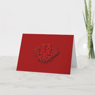 Red double happiness Chinese Wedding Holiday Card