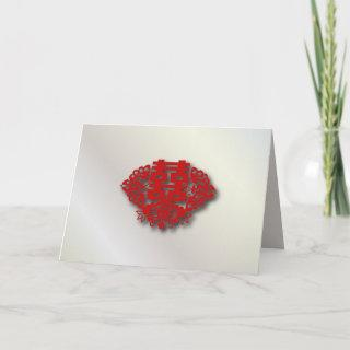 Red double happiness Chinese Wedding Invitations