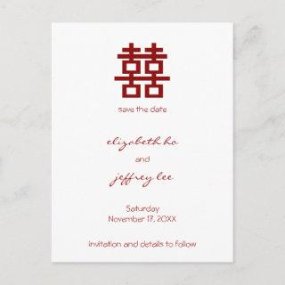 Red Double Happiness Chinese Wedding Save The Date Announcement Postcard