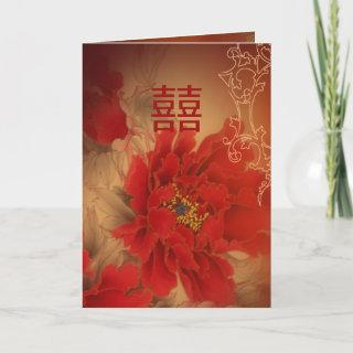 Red Peony Double Happiness Chinese wedding Invitation
