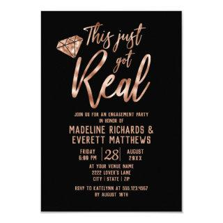 Rose Gold This Just Got Real Engagement Party Invitation