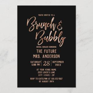 Rose Gold Typography Brunch & Bubbly Bridal Shower Invitations