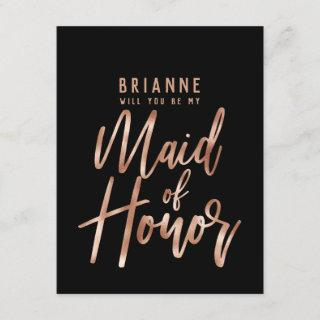 Rose Gold Typography Will You Be My Maid of Honor Invitation