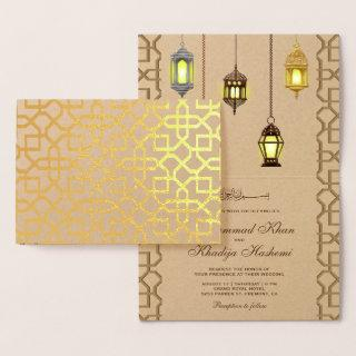 Rustic Arabian Lanterns Islamic Wedding Invitation