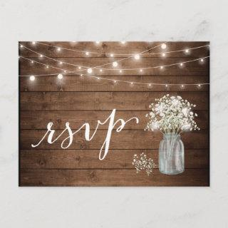 Rustic Baby's Breath Mason Jar String Lights RSVP Invitations Postcard