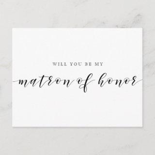 Rustic Country Wedding Be My Matron of Honor  Postcard