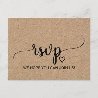 Rustic Faux Kraft Calligraphy Song Request RSVP Invitations Postcard