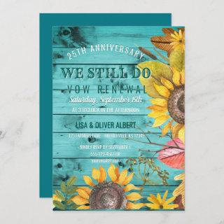Rustic Sunflowers Backyard Vow Renewal Anniversary Invitations