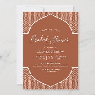 Rustic Terracotta Ethnic Indian Arch Bridal Shower