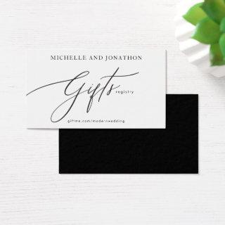 Simple Black & White Modern Wedding Gift Registry
