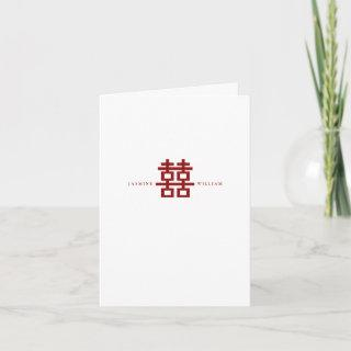 Simple Red Double Happiness Modern Chinese Wedding Invitation