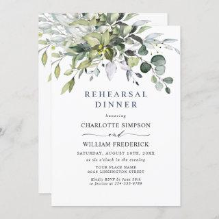 Simply Elegant Eucalyptus REHEARSAL DINNER Invitations