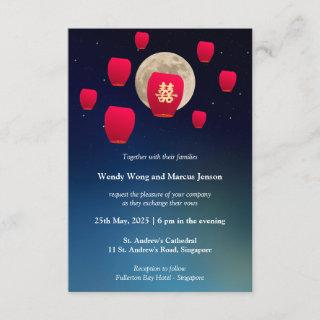 Sky Wish Lanterns Chinese Wedding Invitation