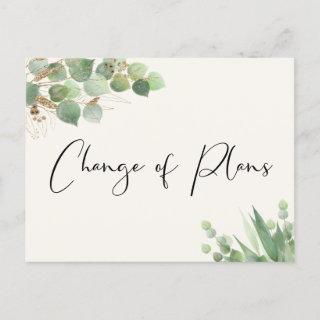 Smaller Wedding Change of Plans Eucalyptus Cream Announcement Postcard