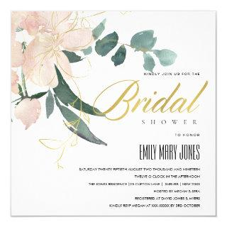 SOFT BLUSH FLORAL BUNCH WATERCOLOR BRIDAL SHOWER INVITATION