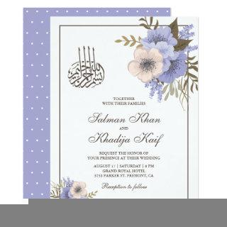 Soft Lavender Floral Islamic Muslim Wedding Invitations