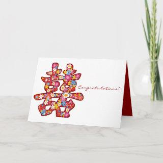 Spring Flowers Double Happiness Chinese Wedding Card