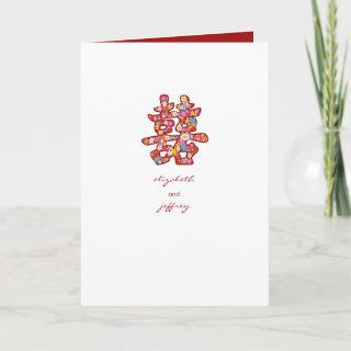 Spring Flowers Double Happiness Chinese Wedding Holiday Card