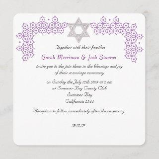 Star of David chuppah Jewish wedding Invitations