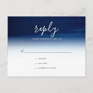 Starry Night Under the Stars Wedding Reply Card