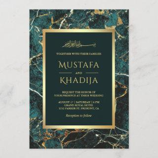 Teal Gold Marble Faux Gold Foil Islamic Wedding