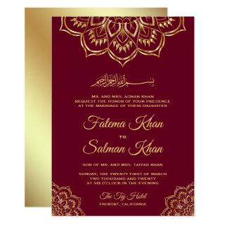 Traditional Burgundy Gold Motif Islamic Wedding Invitation