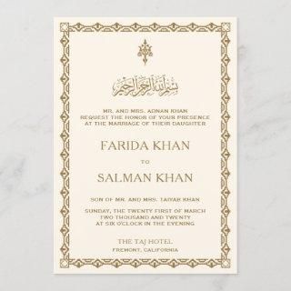 Traditional Cream and Gold Border Islamic Wedding Invitations