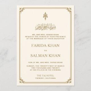 Traditional Cream and Gold Border Islamic Wedding Invitation