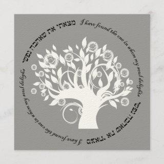 Tree of Life Hebrew Jewish Wedding Silver Invitations