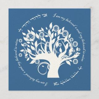 Tree of Life Jewish Hebrew Wedding Blue Invitations