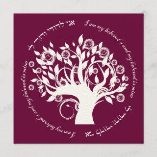 Tree of Life Jewish Wedding Cranberry Invitation