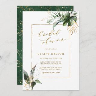 Tropical Watercolor Leaves Gold Bridal Shower Invitations