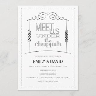 Under the Chuppah Jewish Wedding Invitations