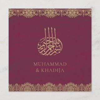 Vintage Burgundy Lace Islamic Muslim Wedding Invitations