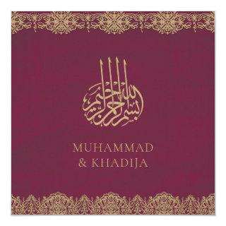 Vintage Burgundy Lace Islamic Muslim Wedding Invitation