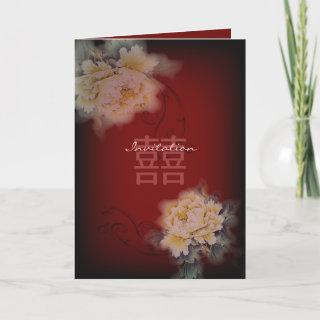 vintage burgundy peony floral chinese Wedding Invitations
