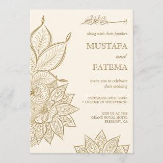 Vintage Cream and Gold Mehndi Henna Muslim Wedding Invitation