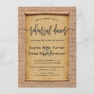 Vintage Egyptian Papyrus Rehearsal Dinner Invitations