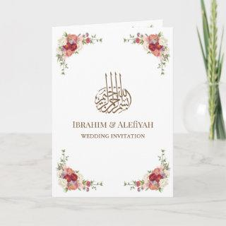 Vintage Floral Bouquet Border Islamic Wedding Invitations
