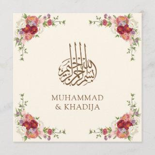Vintage Floral Bouquet Border Islamic Wedding Invitation