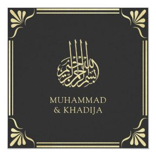 Vintage Flourish Art Deco Islamic Muslim Wedding Invitation