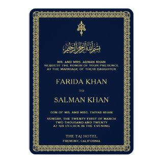 Vintage Gold Ornate Border Blue Islamic Wedding Invitation