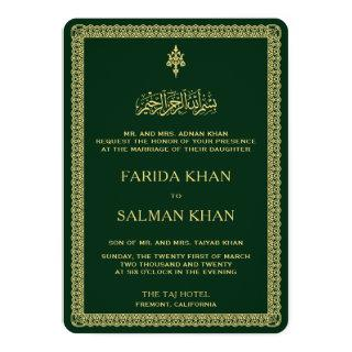 Vintage Gold Ornate Border Green Islamic Wedding Invitations