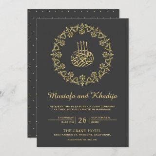 Vintage Ornate Gold Floral Gray Islamic Wedding Invitations