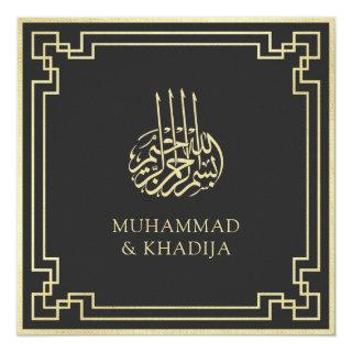 Vintage Retro Art Deco Islamic Muslim Wedding Invitations