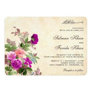 Vintage Rustic Floral Bouquet Islamic Wedding Invitation